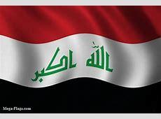 Iraqi Flag, Iraq Flag image