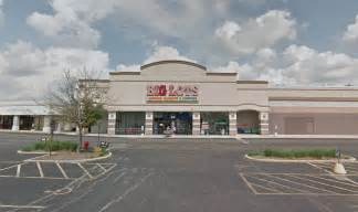 Value-add Opportunity In West Aurora Plaza