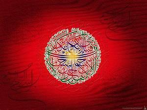 43, Islamic, Calligraphy, Wallpaper, Hd, On, Wallpapersafari