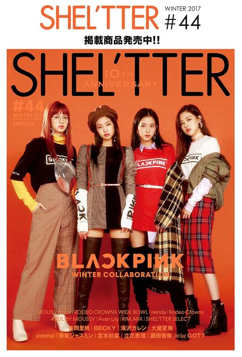 blackpink sheltter anniv