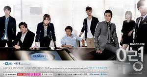 » Ghost @ Phantom » Korean Drama