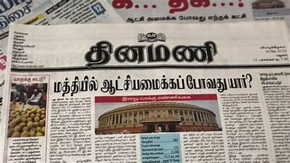 Tamil Headlines Newspaper Nadu Today Dailies Exit