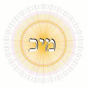 Kabbala Berechnen : 42 mikael engel der 72 genien edition ewige weisheit ~ Themetempest.com Abrechnung