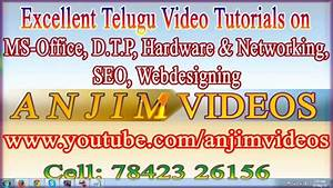 Adobe Pagemaker In Telugu Part 1 Anjimvideos