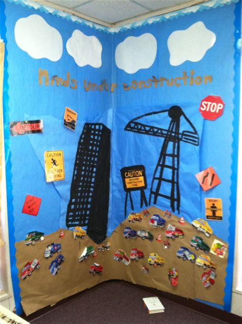 transportation door decorations  school classroom