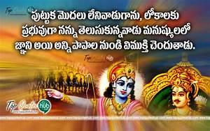 Bhagavad Gita Thoughts in Telugu Lanuguage | topquoteshub ...