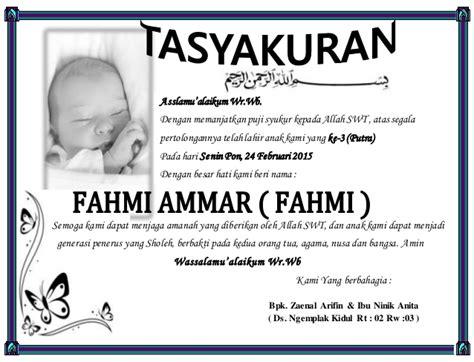 undangan syukuran bayi