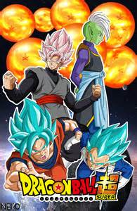 Super Dragon Ball