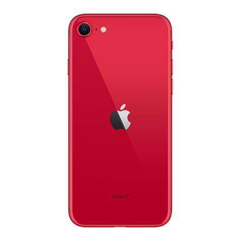 iphone se  gb price  kenya phones  tablets