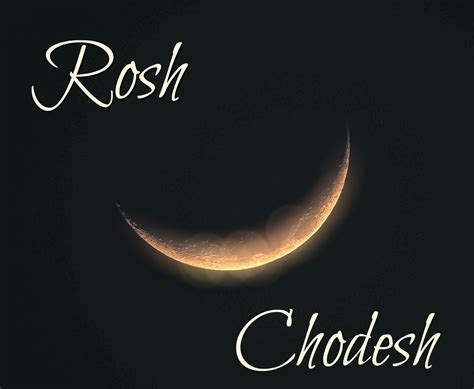 rosh chodesh iyar observed  sunday    pm