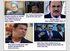 25+ Insanely Funny CID Jokes in Hindi Unclejokes