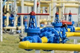 Naftogaz in Ukraine