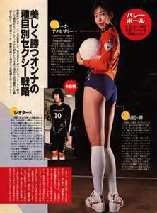 大林素子の尻:年01月スポーツ画像6: 大林素子 ...