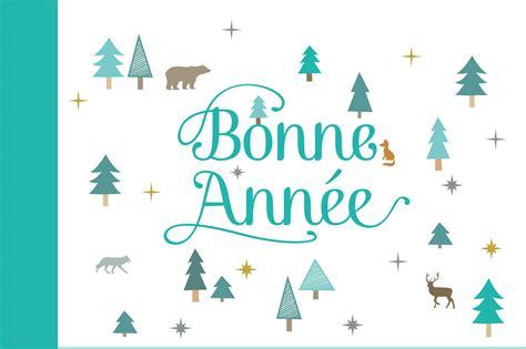 Carte De Noel Personnalisée Gratuite A Imprimer Ib57