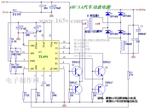 Tl494 Inverter Circuit by Car Circuit Page 8 Automotive Circuits Next Gr