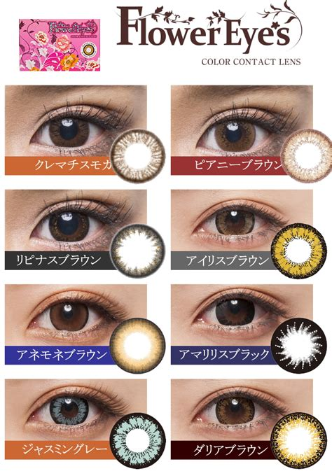 where to buy colored contacts in stores sheepon colored contact lens black colored