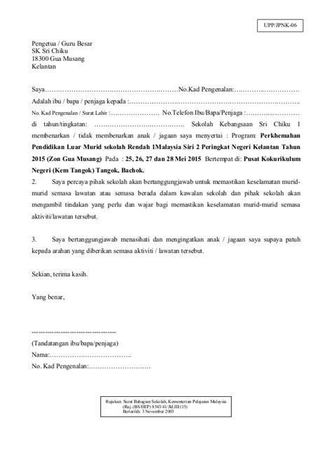 Contoh Surat Untuk Ibu by Surat Kebenaran Ibu Bapa Kpm