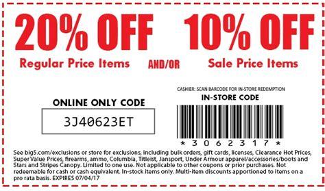 code promo cuisine store five guys coupons 2018 samurai blue coupon