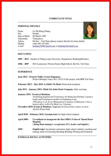 best resume format in canada need resume for my
