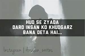 Dard insan ko khudgarz bana deta hai | hindi | Hindi ...