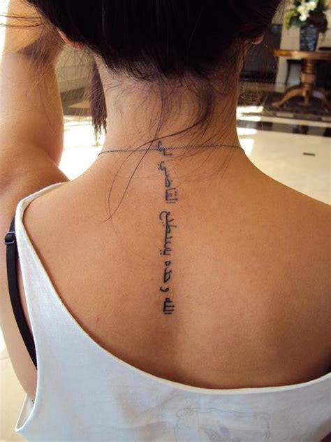 spine tattoos  women quotes quotesgram
