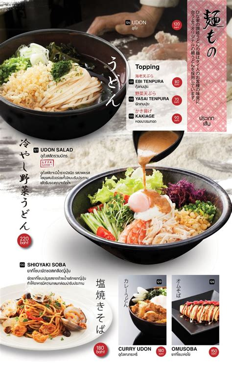 japanese cuisine near me 25 best ideas about japanese menu on japanese