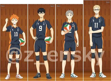 189 cm (6'2) kei tsukishima: Life-Size Haikyu!! Wall Scrolls Make You Part of the Team - Interest - Anime News Network