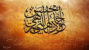 Quran Wallpapers - Wallpaper Cave