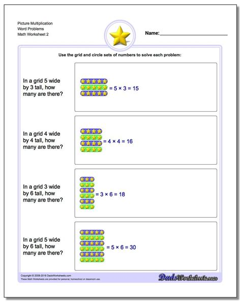 multiplication picture word problems