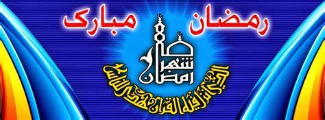 eid mubarak naveengfx