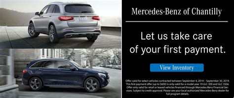 We at mercedes group of chantilly can perform scheduled maintenance and inspections on nearly any. Mercedes-Benz of Chantilly | Luxury Auto Dealer near South ...