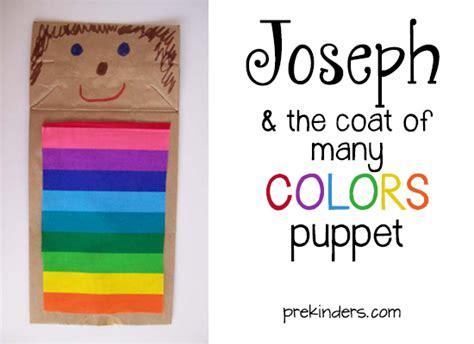 joseph   coat   colors puppet prekinders