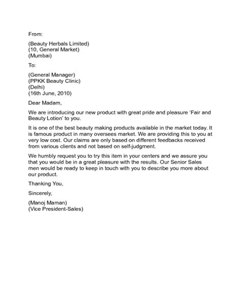 sales letter templates fillable printable