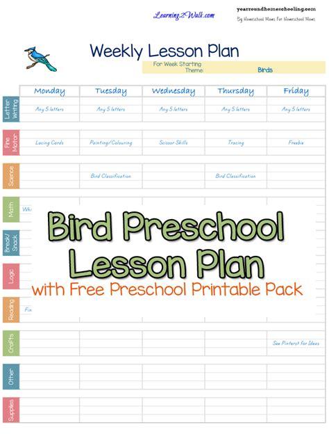 8 Best Images Of Printable Preschool Theme Birds  Bird Kindergarten Printables, Birds And Trees