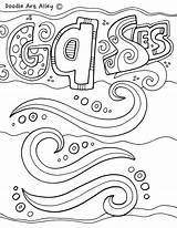 Coloring Pages Science Matter States Doodle Scientific Method Printable Colouring Gas Gases Solids Liquids Classroom Astronomy Doodles Classroomdoodles Printables Sheets sketch template