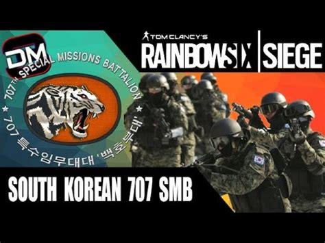 siege korian south operators rainbow six siege
