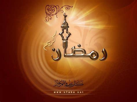 ramadan eid mubarak webneel