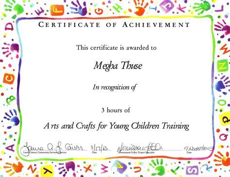 templates  certificates  children http