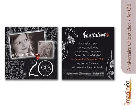 Carton D'invitation Anniversaire Chic Et Choc, Noir Et