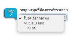 ทำไมซื้อกองทุน KT-ST ไม่ได้แล้วครับ - Pantip