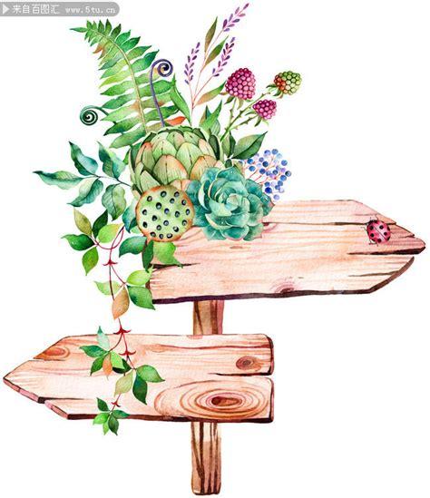 水彩手绘多肉植物图片下载-花草类-百图汇素材网
