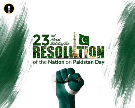 rallies observe pakistan resolution day images design
