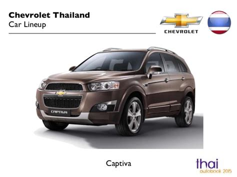 Chevrolet Thailand Lineup 2015