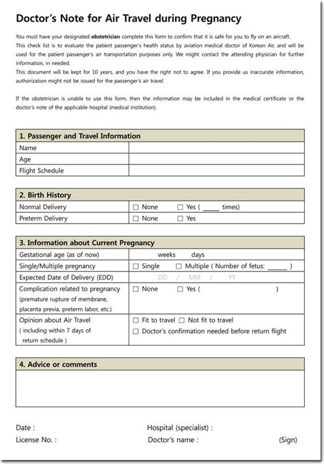 doctors note templates  blank formats  create
