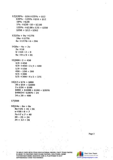 free maths papers year 9 maths gcse edexcel mathematics