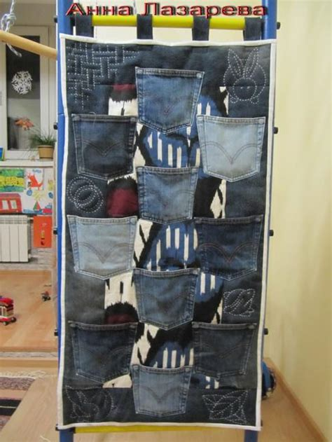 craft ideas  recycle jeans  functional furniture  home accessories
