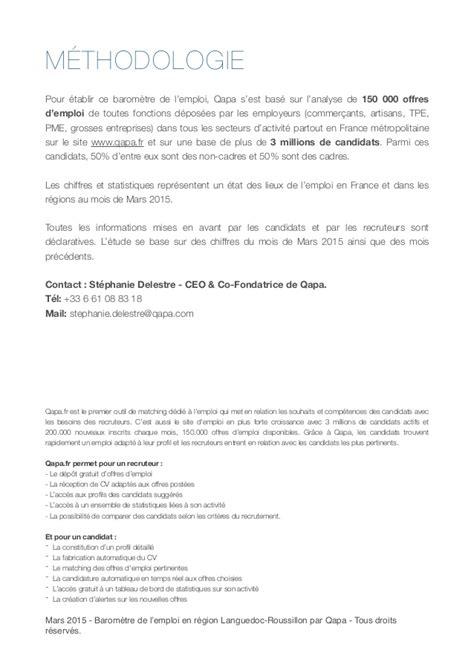 cabinet de recrutement languedoc roussillon barom 232 tre de l emploi qapa en languedoc roussillon mars 2015