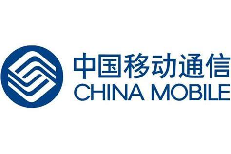 china mobile ltd should you buy china mobile ltd adr chl insider monkey