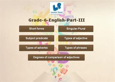 interactive  grade english grammar