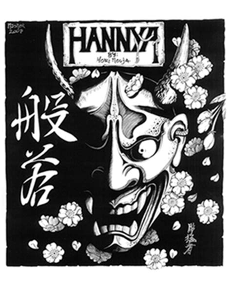 Japanese HANNYA MASK Tattoo Designs by Horimouja. Outline Stencil. GREAT BOOK | eBay